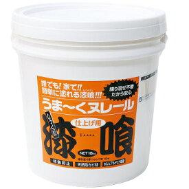 日本プラスター 漆喰うま〜くヌレール 18kg クリーム色
