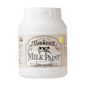 ターナー色彩 ミルクペイント ハニーマスタード 450ml