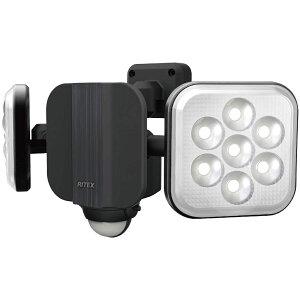 ライテックス LED センサーライト コンセント式 11W×2灯 フリーアーム式 LED-AC2022