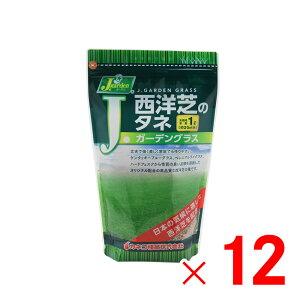 カネコ種苗 西洋芝のタネ Jガーデングラス 1L ×12個 ケース販売 CLB013