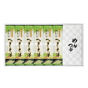 新潟名物 越後わたや 乾麺純国産セット へぎそば 200g×6袋 つゆ付 KS-6T 【メーカー直送・代引不可】
