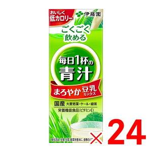 伊藤園 ごくごく飲める毎日1杯の青汁 豆乳ミックス 200ml 紙パック ×24本 ケース販売