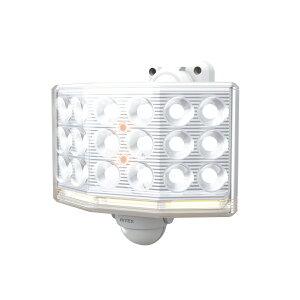 ライテックス LEDセンサーライト コンセント式 18Wワイド フリーアーム式 リモコン付 LED-AC1018
