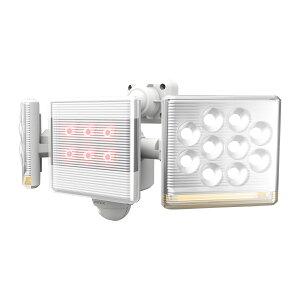 ライテックス LEDセンサーライト コンセント式 12W×2灯 フリーアーム式 リモコン付 LED-AC2030