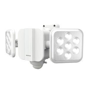 ライテックス LEDセンサーライト 乾電池式 5W×2灯 フリーアーム式 LED-270