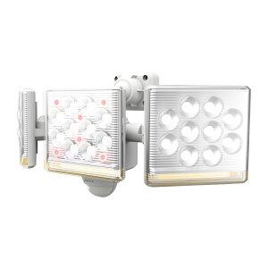 ライテックス LEDセンサーライト コンセント式 12W×3灯 フリーアーム式 リモコン付 LED-AC3045