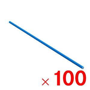 宇部エクシモ ダンポールR マル55X2.1m 100本 トンネル支柱 【メーカー直送・代引不可・配送地域限定】