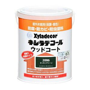 大阪ガスケミカル 水性キシラデコール ウッドコートS 0.7L タンネングリーン
