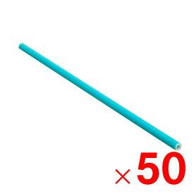 宇部エクシモ ダンポールP マル85E×2.7m 50本 トンネル支柱 【メーカー直送・代引不可・配送地域限定】
