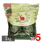ニコペットロングチモシーホースグレード牧草うさぎ小動物エサ食用・敷材用1kg×5パックセット販売
