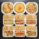 [送料無料]k‐1ファイター プロデュース 冷凍弁当 3食入り お試し 時短 簡単 健康 ダイエット 弁当 惣菜 玄米 減塩