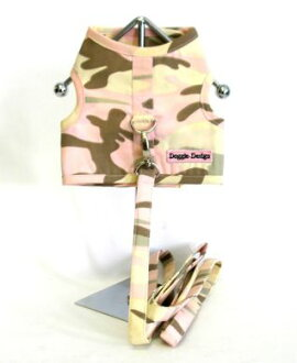 Set of the pink camouflage harness / leash