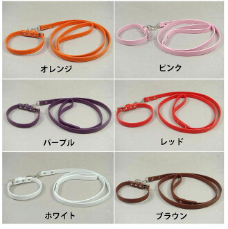 Care is simple! Six colors of sets of a color (collar) and the leash of soft material