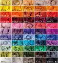 染色スライバーウール・コリデール100g(2)【羊毛フェルト ニードルフェルト 糸 紡ぎ】