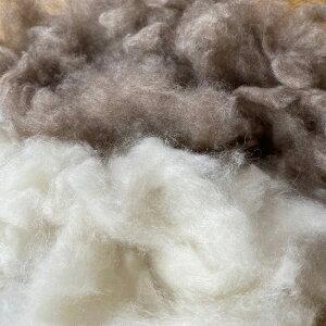 カシミアブラウン整毛100g【紡毛 紡ぎ 手織り 織機 染め 羊毛 フェルト ニードル 糸 綿 ウール 絹】