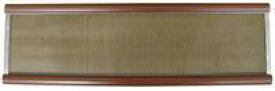 ステンレス筬60cm(テーブルルーム用)【卓上 手織り 織機 ヘドル 紡ぎ 染め 羊毛 フェルト ニードル 糸 綿 ウール】