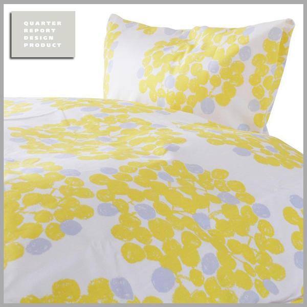 ☆☆☆☆☆QUARTER REPORT(クォーターリポート)Comforter Case【コンフォーターケース】Float (フロート) 色:イエローQサイズ 210×210【デザイン:岡理恵子】