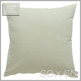 ☆☆☆☆☆【メール便可】QUARTER REPORT(クォーターリポート)Cushion Cover【クッションカバー】60×60※クッション中材別売Fino (フィーノ) 色:ホワイト