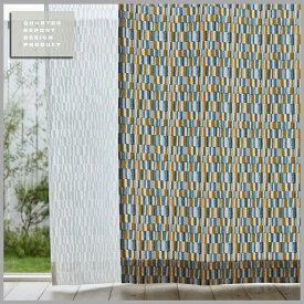 ◆マラソン!ポイント10倍!◆【送料無料!】【smtb-TK】QUARTER REPORT(クォーターリポート)Curtain【カーテン】Tile (タイル) 100×120cm(2枚1組)セット販売【interiorカーテン】
