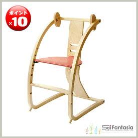 ◇ポイント10倍◇【佐々木敏光 Sdi Fantasia】日本製Baby chair 【ベビーチェア】BAMBINI バンビーニ フレーム色:ナチュラル 座面色:レッド【値下げしました】