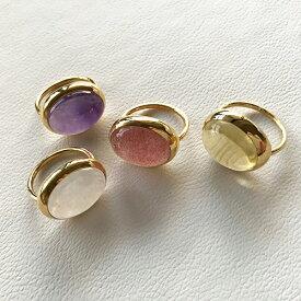 Bonbon 天然石のリング 指輪 インドジュエリー カジュアルリング パワーストーン 誕生日 大人かわいい 一粒リング 天然石リングムーンストーン アメジスト シトリン シルバージュエリー ギフト プレゼント バレンタインデー ホワイトデー