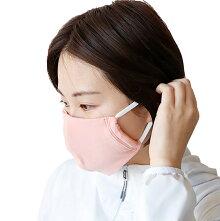 大人滑らかソフトマスク(カラーアソート3枚組)※マスクに限り1セットから送料無料