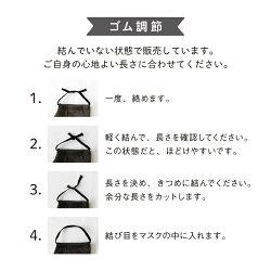 《UVカット94%以上》洗って繰り返し使える子供マスク2枚セット【子どもマスク子供マスク子供用マスク子ども用マスクキッズマスクソフトマスク子供白ホワイトuvカット2枚2枚セット日本製通気性洗えるかわいい可愛い送料無料】