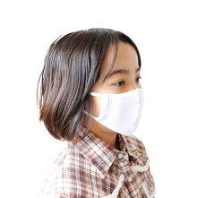 子供滑らかソフトマスク(ホワイト2枚組)※マスクに限り1セットから送料無料【日本製】