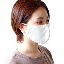 夏用冷感REFRESHマスク(同色3枚組)ホワイト/ベビーブルー