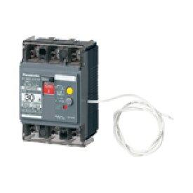 パナソニック BJW33035 単品  単3中性線欠相保護付漏電ブレーカBJW-30N型 3P2E 30A 30mA  [BJW33035]