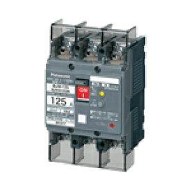 パナソニック BJW31003K 単品  漏電ブレーカBJW-125型 3P3E OC付 100A 30mA(モータ保護兼用)  [BJW31003K]