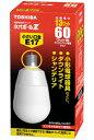 東芝 EFA15EL/13-E17 電球色 単品ネオボールZ 60Wタイプ E17口金 [EFA15EL13E17]