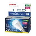 東芝 LDA6N-H-E17/S 昼白色 単品50W形相当 LED電球 ミニクリプトン形5.6W (断熱材施工器具対応) [LDA6NHE17S]