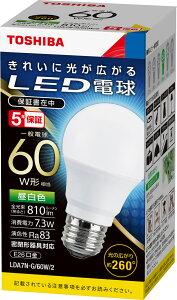 東芝 LDA7N-G/60W/2 昼白色 単品 E26口金 LED電球 全方向タイプ配光角260度 一般電球60W形相当 [LDA7NG60W2]