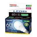 東芝 LDA7N-G-E17/S/60W LED電球 口金E17 昼白色 小形電球60W形相当  単品ミニクリプトン形 断熱材施工器具対応 広配光タイプ[LDA...
