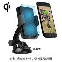 LAMPO 【日本ブランド 1年保証】 Qi 車載ワイヤレス急速充電ホルダー その他Qi対応機種 日本語の取説 保証書 iPhone 11 / Pro / XR