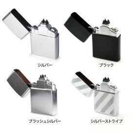 Bolido(ボリード) 【日本ブランド/保証付】プラズマライター 電子ライター USBライター 無炎 防風 ガス不要 オイル不要 4極点火