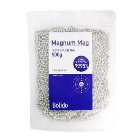 【日本ブランド】 純マグネシウム粒 洗濯DIY 除臭 除菌安全性検証済み