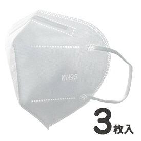 KN95マスク 3枚セット 使い捨て 五層構造 メルトブローン 男女兼用フリーサイズ