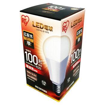 アイリスオーヤマLED電球100W