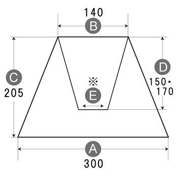 【H-30140】ホルダー式シェード電気スタンドの傘交換用手作りランプシェード/照明/かさ/ライト/LED対応/インテリア/オーダーメイド/電気スタンド/スタンドライト/テーブルライト/おしゃれ