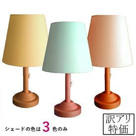【SALE】テーブルランプ 電気スタンド スタンドライト おしゃれ 北欧 卓上 寝室 ベッドサイド リビング LED アンティーク 間接照明 ランプ E26 赤ちゃん 授乳 saledesk