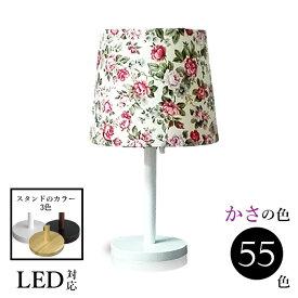 照明 間接照明 おしゃれ テーブルかわいい ランプ 北欧 ベッドサイド スタンドライト LED 木製 かわいい ランプ 赤ちゃん 授乳 綿布 口径E26 srs3330