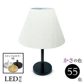 照明 間接照明 おしゃれ テーブルかわいい ランプ 北欧 ベッドサイド スタンドライト LED 木製 かわいい ランプ 赤ちゃん 授乳 綿布 口径E26 srs3330_3