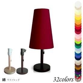 照明 間接照明 おしゃれ テーブルかわいい ランプ 北欧 ベッドサイド スタンドライト LED 木製 かわいい ランプ 赤ちゃん 授乳 綿布 口径E26 srs2260_3