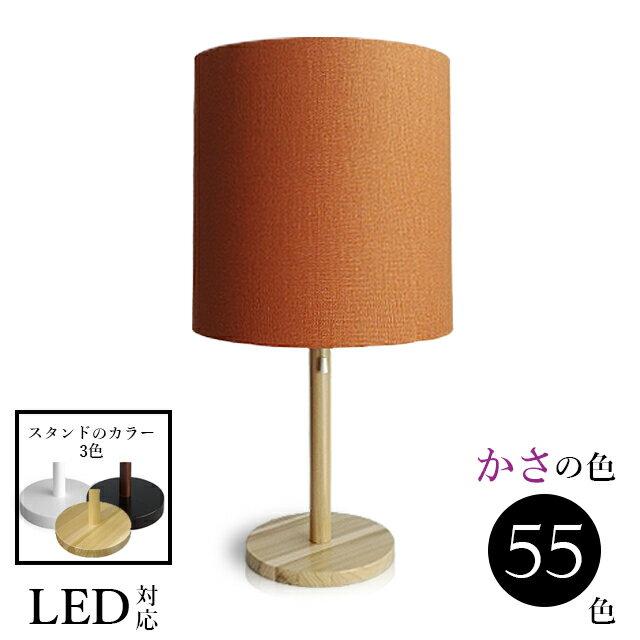 テーブルランプ 電気スタンド スタンドライト おしゃれ 北欧 卓上 寝室 ベッドサイド リビング led対応 アンティーク 間接照明 ランプ E26 学習用 モダン srs4400
