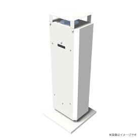 エアーリア コンパクト 空気循環式 紫外線清浄機 FZST15202GL15/16(FZST15202GL1516)岩崎電気 感染予防 感染 感染症 ウイルス 対策 グッズ