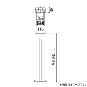 誘導灯用 適合吊具・ガード・金具・取付ボックス 吊具 B級・C級 一般型  FP01625P パナソニック