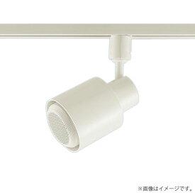 〔正規品〕スポットライト型器具+ワイヤレススピーカー セット ホワイト XNT0007W(NTN88004W+NTN88007W)パナソニック(ライティングレール/配線ダクトレール)