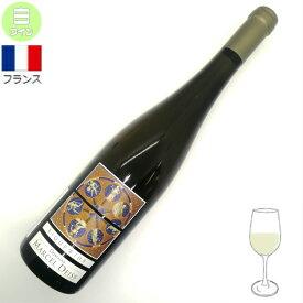 白ワイン リクヴィール マルセル ダイス リースリング ピノ グリ フランス アルザス 12ヶ月間熟成 シリカ 泥灰土質土壌 バレンタイン ギフト プレゼント ヌーヴェル セレクション